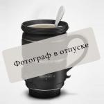 Футболка Три слагаемых успеха (мужск.)